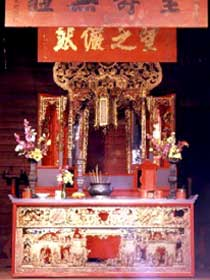 Hou Wang Chinese Temple and Museum - Attractions Perth