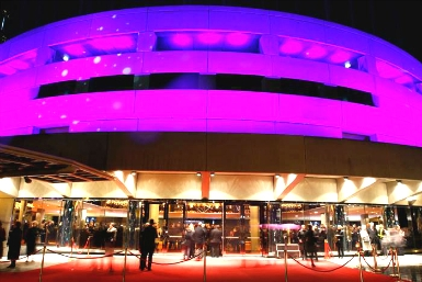 Hamer Hall - Attractions Perth